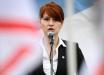 """Кремль в """"ярости"""": шпионка Бутина, пойдя на сделку со США, сорвала большие планы Путина"""