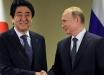 РФ стоит прощаться с Курилами: Песков отказался рассказать о секретном разговоре Путина с Абэ