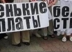 Государство Путина эффективно и долговечно: покажите это шокирующее видео с плачущей школьницей Суркову - кадры