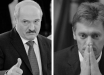 У Путина ответили Евросоюзу за непризнание Лукашенко