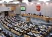 Штрафы за тунеядство: Госдума готовится принять очередной нелепый закон и усложнить жизнь россиян