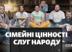 """Кумовство в """"Слуге народа"""": СМИ показали, как нардепы нарушили обещание Зеленского"""