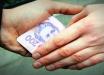 Сколько получит украинец, если сдаст коррупционера