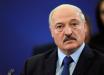 Лукашенко вслед за Украиной готов уйти из ЕАЭС - крупнейшему стратегическому проекту Кремля прогнозируют конец