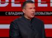 """""""Будет занято"""", - Соловьев дерзко ответил украинцу на идею переговоров Зеленского с Путиным"""