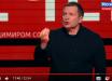 Россия готова начать войну с США в Черном море: видео угроз у Соловьева на росТВ вызвало крупный скандал в Сети
