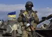 """Киев """"парализовал"""" Кремль, перехватив у него мощного союзника - армию Украины ждет грандиозное перевооружение"""