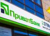 """В """"ПриватБанке"""" масштабный сбой: названы сроки возобновления работы карт и банкоматов"""