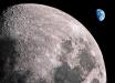 Нибиру разорвет на части Луну и превратит Землю в ледяной спутник: озвучен самый страшный сценарий конца света