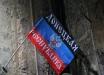 Сеть потрясли кадры - так оккупированный Донбасс живет без Украины: ситуация в Донецке и Луганске в хронике онлайн