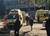 Массовое убийство в Керчи: обнаружены странности, которые могут говорить о постановке теракта – кадры