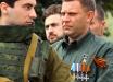 """Стало известно имя олигарха, приказавшего """"убрать"""" Захарченко: ситуация в Донецке и Луганске в хронике онлайн"""