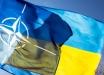 Украина и НАТО пришли к фундаментальной договоренности, которая положит конец гибридной войне с Россией