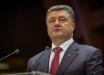 Мы не дадим Путину повторить 2014 год: РФ отвела только 10% тяжелого вооружения от границ Украины - Порошенко