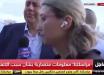Губернатор Бейрута сравнил взрыв в порту с Хиросимой и Нагасаки и заплакал перед журналистами