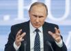 Путин срочно выводит РФ из международного договора о жертвах войны - что случилось