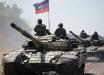 """Оккупанты РФ ужесточили атаки, заставив """"пылать"""" весь Донбасс, - ВСУ понесли потери"""