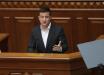 Зеленский выступает перед депутатами и народом Украины: онлайн-трансляция из Верховной Рады