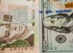 """Курс доллара """"улетел"""": сколько стоит валюта в банках Украины 6 декабря"""