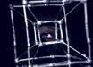 Был найден путь в четвертое измерение: ученые пришли к сенсационным выводам