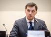 """Гончарук на встрече в Давосе призвал инвестировать в Украину: """"Мы предлагаем интересные условия"""""""