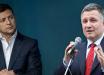 Увольнение Авакова с поста главы МВД Украины: Зеленский дал окончательный ответ