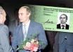"""Путин оказался предателем и работал на другую разведку: немецкие СМИ опубликовали """"убийственный компромат"""""""