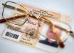 Суд отменил скандальный антиконституционный закон о пенсиях, появились детали