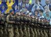 Генсек НАТО и США: Украина и Грузия обязательно станут членами альянса, ничего не поменялось