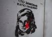 Названо имя заказчика нападения на Гандзюк - СБУ подала в розыск