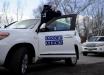 """Завершение разведения сил в Петровском: ОБСЕ официально подтвердила отход ВСУ и """"ДНР"""""""