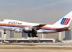 Авиакомпании из США возобновят рейсы в Днепр, Запорожье и Харьков