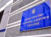 """""""Сделайте это, чтобы не стать мишенью коронавируса"""": МОЗ обратился с важным сообщением к украинцам"""