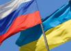 Отношения Украины с Россией: опрос показал, сколько людей готовы простить Кремль