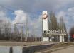 Фото из Донецка, каким его никогда не покажут пропагандисты