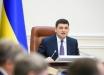 Гройсман назвал дату поступления средств от МВФ в украинский бюджет
