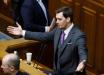 """""""Это часть войны"""", - Гончарук в Раде выступил с заявлением о ситуации в стране"""