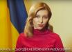 """Елена Зеленская записала необычное видеообращение: """"Не могу быть с вами"""""""