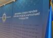 Кабмин проведет масштабную ревизию кадров в Госгеокадастре