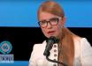 """Я сделала ошибку, будучи премьер-министром"", - признание Тимошенко попало на видео"