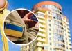 У ветерана АТО обманом пытались отобрать квартиру в Киеве