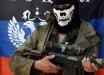 В Макеевке бесследно исчез украинский госслужащий: что произошло