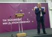 """Мощное выступление Порошенко - новая партия готовится к """"бою"""""""