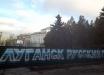 """Кремль и боевики """"ЛНР"""" объяснили, почему Украине не стоит надеяться на обмен пленными до конца 2020 года"""
