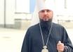 Стало известно о том, кто стал предстоятелем Украинской поместной православной церкви