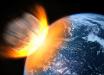 Движущийся к 3емле со сверхсветовой скоростью загадочный объект уничтожит всю планету