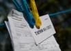 """По нищим """"Л/ДНР"""" нанесен тарифный удар - стало известно, сколько придется платить жителям"""
