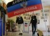 """Санкции ЕС за """"выборы"""" в ОРДЛО: назван поименный список"""