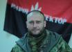 """Ярош о решении Киева по выборам на Донбассе: """"Маленькая, но победа украинских сил"""""""