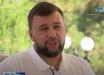 """Главарь """"ДНР"""" Пушилин рассказал о секретном плане на случай атаки ВСУ"""